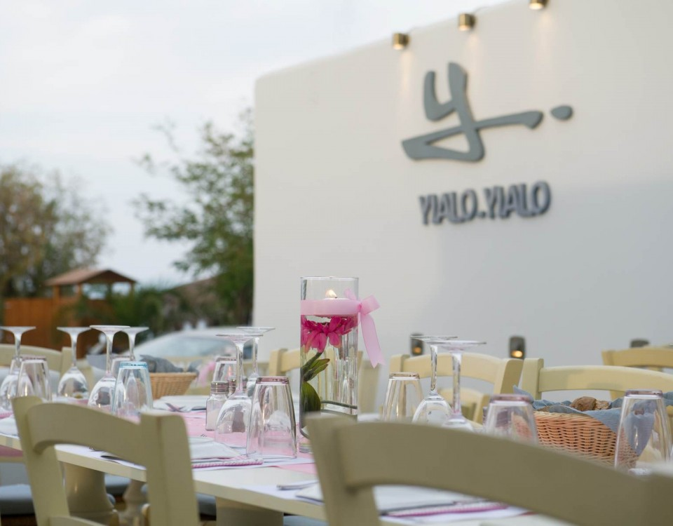 YialoYialo PrivateEvents