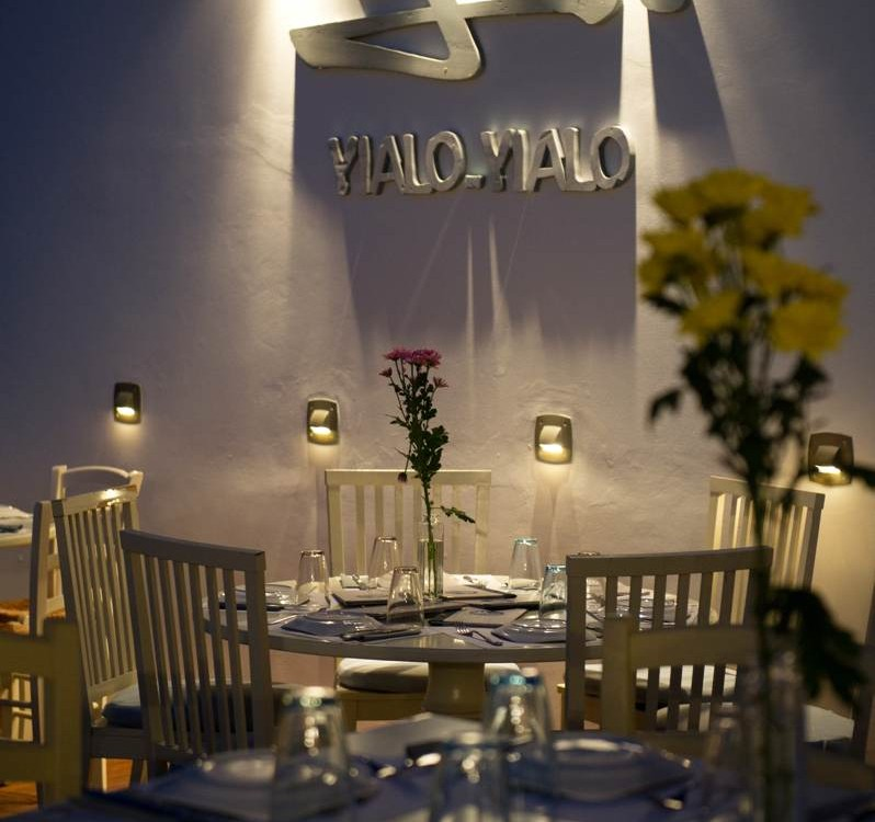 YialoYialo Restaurant3