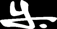 YIALO YIALO - RESTAURANT BAR - KIATO