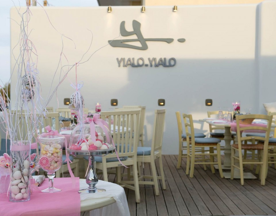 YialoYialo PrivateEvents3