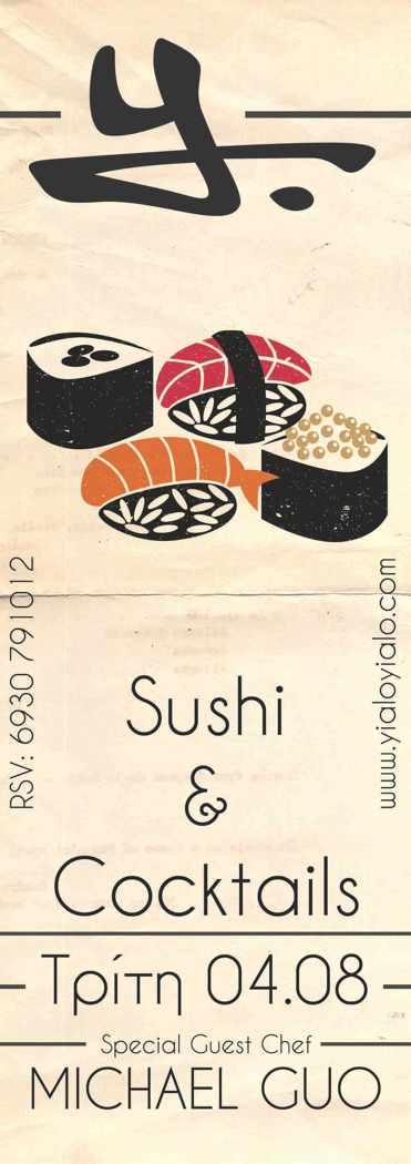 YIALOYIALO_Sushi_FRONT